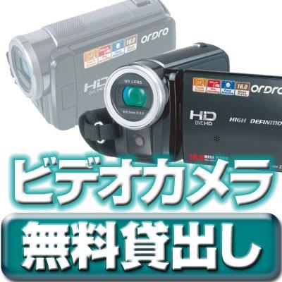 杉並区にある高円寺フェニックススタジオではビデオカメラ無料貸出ししています