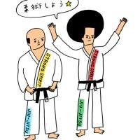 高円寺 武道 グレイシー柔術
