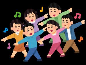 キッズダンス 教室開講なら 高円寺 レンタルスタジオ の広い空間で
