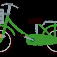 自転車 レンタルスタジオ 停めれる