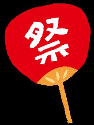 杉並区高円寺のイベント情報