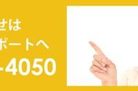 杉並区 高円寺 の レンタルスタジオ 朝活