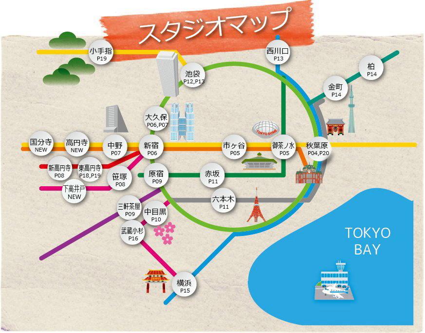studio_map20141129
