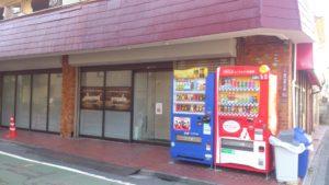 高円寺 ダンススタジオ は 駐輪場 もあります。メンバーならレッスン中は無料で 駐輪 できますよ