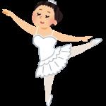 高円寺 バレエ クラシックバレエ