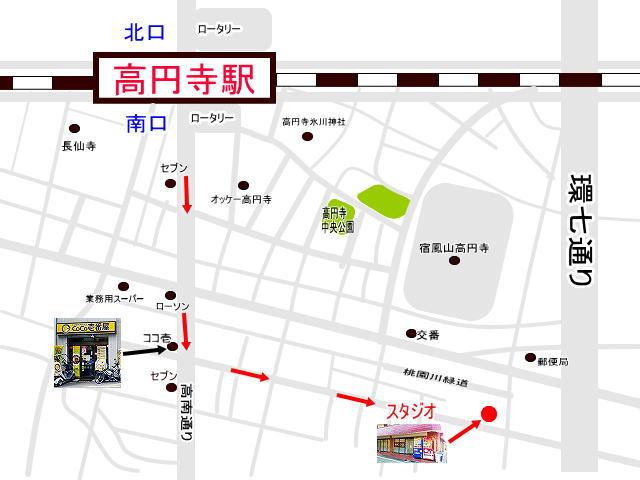 高円寺フェニックススタジオ レンタルスペース へのアクセス方法 (地図 マップ付き)