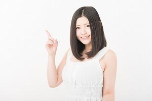 高円寺でヨガ教室を始めるなら高円寺フェニックススタジオ