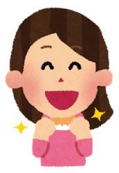 英会話 語学教室 を 高円寺 レンタルスタジオ で開こう