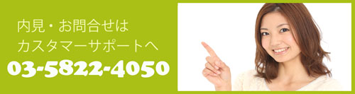 空き時間 が確認できる 高円寺 レンタルスタジオ フェニックス